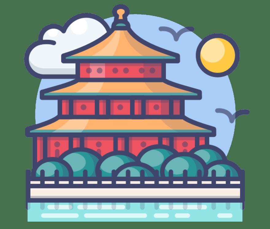 Geriausi 49 Kazino mobiliuosiuose įrenginiuose Ķīna 2021-iais